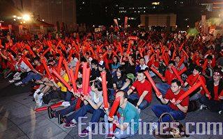 超過2,500名市民昨日出席社民連516補選公投造勢大會。社民連呼籲市民藉投票突破中共控制,實現民主。(攝影:潘在殊/大紀元)