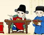 图片来源:新唐人电视台