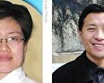 图:唐吉田(右)和刘巍(左)律师。(大纪元资料图片)