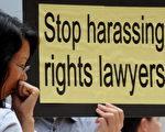 包括香港中国维权律师关注组在内的人士去年6月17日在香港进行呼吁,要求中共政府释放高智晟律师,以及停止打压和迫害中国所有维权律师。(MIKE CLARKE/AFP/Getty Images)