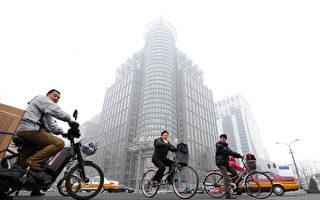 中國高淨值人數十年增9倍 凸顯社會問題