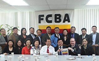 109分局新局長馬奎爾5月11日下午來到法拉盛華商會辦公室與華人社團領袖見面﹐聽取意見。(攝影﹕杜國輝∕大紀元)