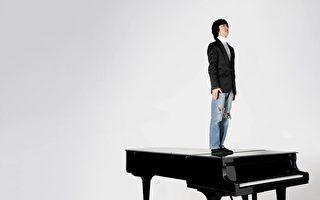 華裔鋼琴家之夢 激發年輕人古典音樂情懷