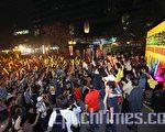 三千人出席516公投造势大会。(摄影:潘在殊/大纪元)