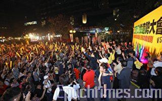 香港516公投候选人:为13亿同胞请投票