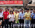 支持公投日当天陈方安生和李柱铭前来助选。(摄影:潘在殊/大纪元)