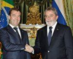 據美國之音報道,俄羅斯總統梅德韋傑夫(左)14日在會見巴西總統盧拉(右)的一個新聞發佈會上說,巴西總統即將展開的伊朗核安全問題之行,可能是德黑蘭避免受到聯合國新制裁的最後機會。圖為俄、巴兩國總統在克里姆林宮會面握手。(VLADIMIR RODIONOV/AFP/Getty Images)