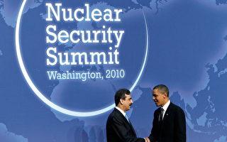 2010年4月12日在华盛顿召开的核安全首脑会议 (Nuclear Security Summit)上,美国总统奥巴马(右)与巴基斯坦总理吉拉尼(Syed Yusuf Raza Gilani)握手。(Photo by Alex Wong/Getty Images)