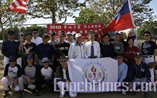廿六屆灣區華運會成人壘球賽開打