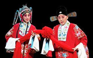 台湾昆剧团将于29日演出《风筝误》。(图:台湾昆剧团提供)
