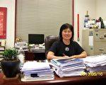 淑質英才——華裔女企業家的成功之路