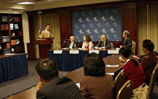 美国首都华盛顿著名智库——传统基金会围绕美国保守派人士承传的价值理念及其与美中政策的持续关联展开系列研讨会。图为5月25日举办的首场研讨会。(摄影﹕亦平 /大纪元)