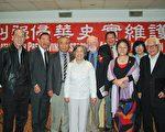 史維會理事會與主講嘉賓斯考特博士(左五)合影留念,左四為會長羅黔輝博士。(史維會提供圖片)