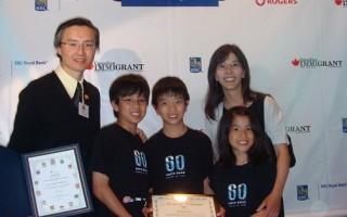 长期服务社区 加拿大华裔获杰出移民奖