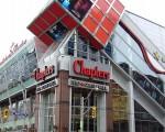 加国最大的房产信托公司RioCan日前宣布,已购得两个零售物业:Flamborough Walmart和Corbett Centre的全部分额。除了这两处物业之外,RioCan还在商议购买大多和大蒙地区的两个零售物业。(来源:大纪元资料库)