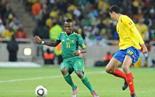 世足赛热身 南非踢走哥伦比亚
