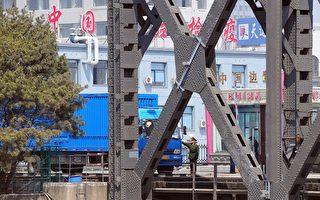 中俄向朝鲜出售石油产品 美促联合国惩戒