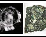 安蒂基西拉(Antikythera)机器原件(右),X射线影像(左) (来源﹕AFP PHOTO/HO/X-TEK GROUP)