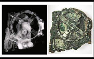 安蒂基西拉(Antikythera)機器原件(右),X射線影像(左) (來源﹕AFP PHOTO/HO/X-TEK GROUP)