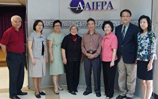 美国亚裔保险理财协会讲座 提供丰富保健社安资讯