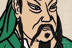 关羽(图:大纪元)