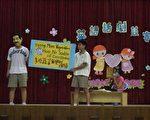台南市南寧高中英語話劇融入健康議題。(南寧高中提供)