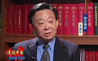 """【透视中国】辛灏年谈""""六四""""- 从改良到革命 (新唐人电视台)"""