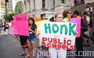 教师学生家长联合抗议削减教育经费