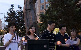 全美学自联华府共产主义受难者碑前悼6.4