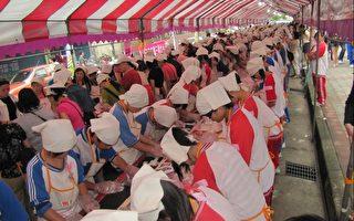 打破金氏世界记录的三重市1500公尺长的寿司