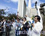 下午3时,在中国城花园角的集会在献花仪式后,集会在口号和《历史的伤口》集体的歌声中开始。(摄影:马有志/大纪元)