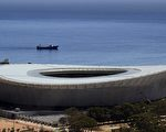臨海而建的開普敦綠點體育場建物外景(法新社)