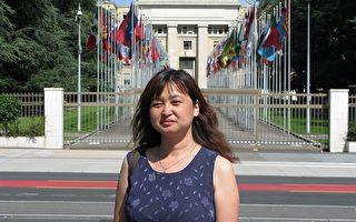 華人女作家小喬在瑞士聯合國總部門前(照片由本人提供)