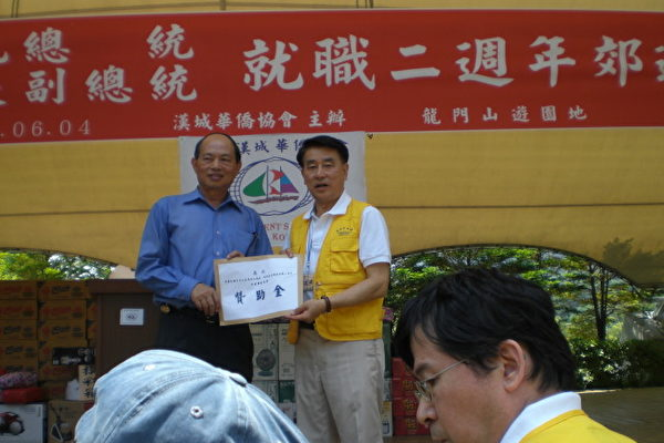 首爾華僑組織聯誼郊遊活動