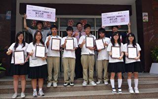 嘉商专题制作得奖同学及老师与校长郭义腾(后排中)合照。(摄影:李撷璎/大纪元)