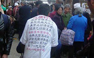 """牛行江湖:大陆国民基本都有""""精神病"""""""