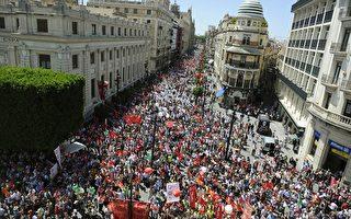 西班牙多座城市舉行公務員大罷工