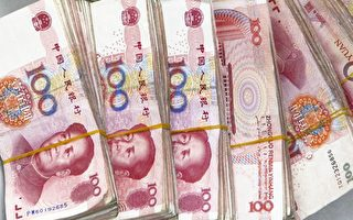 中國大通脹:難以擺脫的宿命