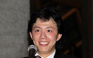 李雲迪多倫多演出 華裔觀眾排隊盼簽名