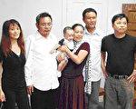 """""""三君子""""和家人,(左起)喻东岳的妹妹喻日霞,喻东岳,余志坚的妻子鲜桂娥和儿子余鲜中,余志坚,鲁德成。(记者CK提供)"""