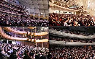 神韻風靡世界 中共給全球劇院發謠言信阻擾