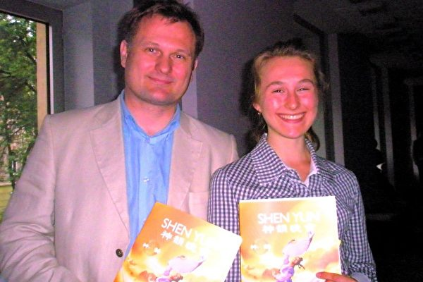 罗兹当地一家医院院长罗伯特(Robert Mordaka)和女儿(Karolina Mordaka)为观赏到如此精彩而又有深度内涵的演出感到非常荣幸,极受启迪。( 摄影:文华/大纪元)