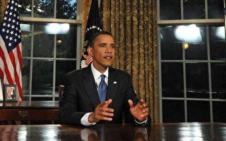 奧巴馬白宮演說 欲挽回民眾支持