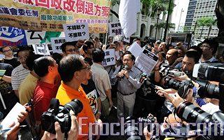 香港民主黨議決在即 評論員:莫信中共