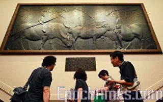 台湾国宝浮雕作品    水牛群像邮票首发