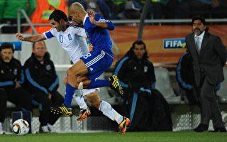 世界盃之戰——希臘0:2阿根廷