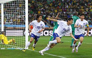 世界盃之戰——韓國2:2尼日利亞