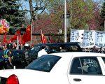 2006年,胡锦涛访问耶鲁大学时,抗议人群和由中领馆组织来的欢迎人群不期而遇。(大纪元)