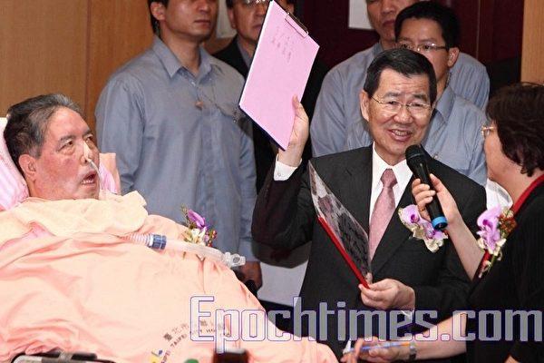 副總統蕭萬長(前排右二)與陳宏(左一透過注音溝通板,送給副總統「萬事長青」4個字,表感謝之意。(攝影:林伯東/大紀元)