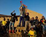 南非球迷(圖:YASUYOSHI CHIBA/ AFP/TSNA)